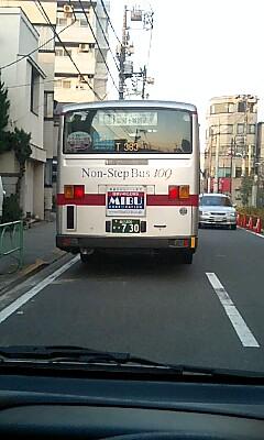 Shoin_bus