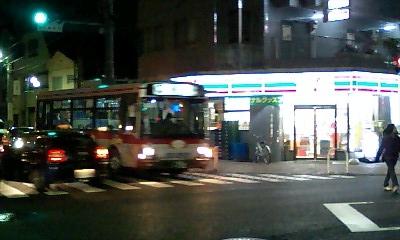Shoin_bus2