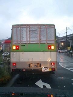 Tobusscrap