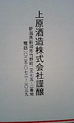 Tsurukame2